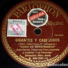 Discos de pizarra: DISCO 78 RPM - PARLOPHON - JUAN GARCIA - CORO DE REPATRIADOS - CANCION DEL OLVIDO - OPERA - PIZARRA. Lote 219069375