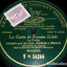 Discos de pizarra: DISCO 78 RPM - PRE DOG GCR GREEN - ANDRES - BLANCH - LA CORTE DE FARAON - LLEO - OPERA - PIZARRA. Lote 219365455