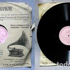 Discos de pizarra: TITTA RUFFO E CORO DELLA SCALA - RIGOLETO (VERDI) CORTIGIANI VIL RAZZA - D-PIZARRA-0353. Lote 221881681