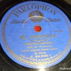 Discos de pizarra: STAATS OPERA BERLIN WEISSMANN MARCHA ANTORCHAS/PROFETA SAGRADA 12'' PIZARRA PARLOPHON 54595 SPAIN. Lote 222008372