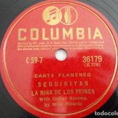 Discos de pizarra: NIÑA DE LOS PEINES - CANTE FLAMENCO: SEGIRIYAS / TANGO FLAMENCO - COLUMBIA C59-7, C59-8. Lote 222190038