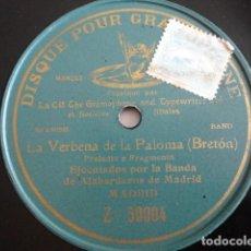 Discos de pizarra: BANDA ALABARDEROS - LA VERBENA DE LA PALOMA - G&T Z-50004. Lote 222492595