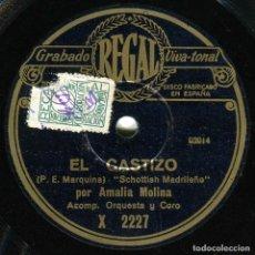 Discos de pizarra: AMALIA MOLINA – SEVILLANA Y MACARENA / EL CASTIZO - SHELLAC SPAIN - REGAL X 2227. Lote 226608750
