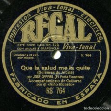 Discos de pizarra: JOSÉ CEPERO / NIÑO RICARDO – CON LA VIRGEN DEL PILAR - SHELLAC SPAIN - REGAL RS764. Lote 226617000