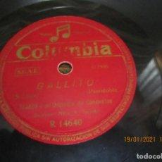 Discos de pizarra: TEJADA Y SU ORQUESTA - GALLITO / AGUA AZUCARILLOS Y AGUARDIENTE LP 10 PULGAS - LA VOZ DE SU AMO -. Lote 236219055