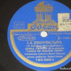 Discos de pizarra: CARMENCITA AUBERT - MARIO VISCONTI - GUITARRA RAFAEL IRIARTE , EL PENADO 14. Lote 237010725