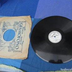 Discos de pizarra: EXPRO DISCO PIZZARRA BUEN ESTADO ESPAÑOL LA BELLA DURMIENTE TCHAIKOVSKY MAREK WEBER AF 534. Lote 241022575