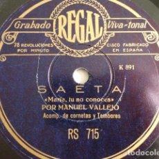 Discos de pizarra: MANUEL VALLEJO - SAETAS, UNA BANDERA SE VEIA / MARÍA, TU NO ME CONOCES - REGAL RS 715. Lote 243256665