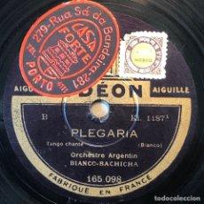 Discos de pizarra: 78 RPM - ODEON - BIANCO BACHICHA - PLEGARIA / SIEMPRE -TANGO. Lote 243585805
