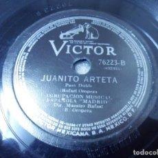 Discos de pizarra: DISCO DE 78 RPM AGRUPACIÓN MUSICAL ESPAÑOLA. RAFAEL OROPESA. JUANITO ARTETA PASODOBLE CHICLANERA. Lote 244769560