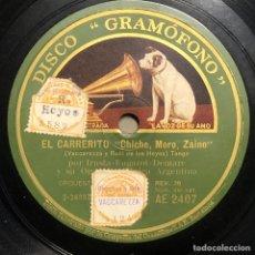 Disques en gomme-laque: 78 RPM - GRAMOFONO - TRIO ARGENTINO IRUSTA FUGAZOT DEMARE - EL CARRERITO / EL CHAMUYO - TANGO. Lote 245968400