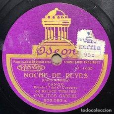 Disques en gomme-laque: 78 RPM - ODEON - CARLOS GARDEL - NOCHE DE REYES / VIEJA CURDA - TANGO. Lote 246420575