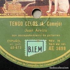 Disques en gomme-laque: 78 RPM- TANGO -JUAN ARVIZU - TENGO CELOS/ NEGRA CONSENTIDA - TANGO. Lote 247049485