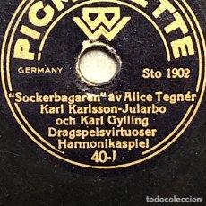 Discos para gramofone: 78 RPM-KARL GYLLING -SOCKERBAGAREM / MORS LILLA OLLE. Lote 251927665