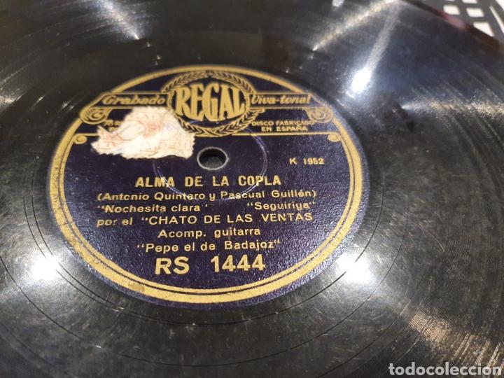 Discos de pizarra: 78 RPM MARIANO SEVILLA Y CHATO DE LAS VENTAS - Foto 2 - 252539750