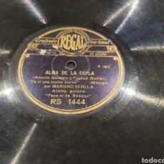 Discos de pizarra: 78 RPM MARIANO SEVILLA Y CHATO DE LAS VENTAS. Lote 252539750