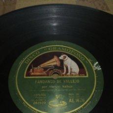 Discos de pizarra: DISCO 78RPM MANUEL VALLEJO - MEDIA GRANADINA / FANDANGO DE VALLEJO. Lote 252546845
