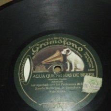 Discos de pizarra: DISCO 78RPM S. M. EL SCHOTIS. Lote 252702615