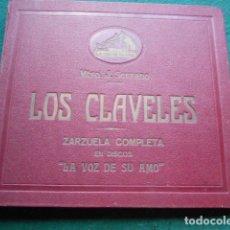 Discos de pizarra: COLECCIÓN DISCOS PIZARRA LOS CLAVELES ZARZUELA COMPLETA LA VOZ DE SU AMO GRAMOFONO J.SERRANO. Lote 253629850
