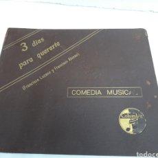 Discos de pizarra: ALBUM 6 DISCOS DE PIZARRA 3 DIAS PARA QUERERTE.. Lote 255929395