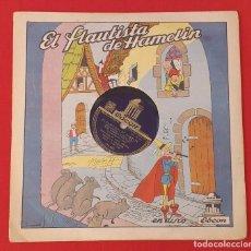 Discos de pizarra: DISCO DE PIZARRA INFANTIL EL FLAUTISTA DE HAMELIN. Lote 261194670