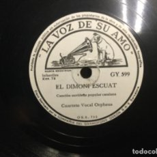 Discos de pizarra: DISCO PIZARRA - EL RABADA - EL DIMONI ESCUAT - CANCION NAVIDEÑA CATALANA (REF,57). Lote 262011045