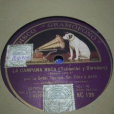 Discos de pizarra: DISCO 78RPM EMILIO SAGI Y SRTA TORRES LA CAMPANA ROTA. Lote 262305615