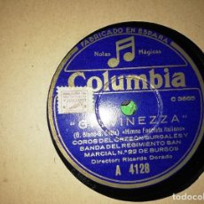 Discos para gramofone: DISCOS DE PIZARRA BÉLICOS. Lote 262400560