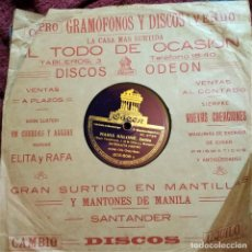 Discos para gramofone: ESTRELLITA CASTRO - MARÍA SALOMÉ/VAMONÓ PA CAÍ, CON ORQUESTA CRAZY BOYS, ODEÓN 203.508 (VG_EX). Lote 262404680