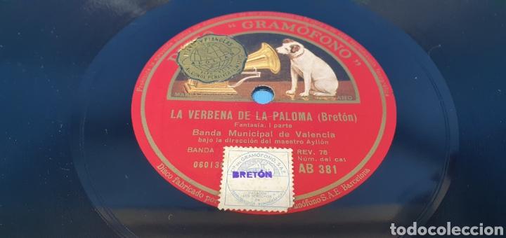 Discos de pizarra: DISCO DE PIZARRA - LA VERBENA DE LA PALOMA - LA VOZ DE SU AMO - Foto 2 - 265438519