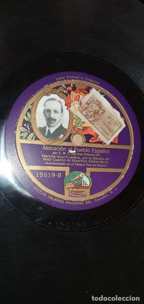 Discos de pizarra: DISCO 78 RPM - ALFONSO XIII - LA VOZ DE SU AMO - ALOCUCIÓN AL PUEBLO ESPAÑOL - PIZARRA - Foto 2 - 267506619