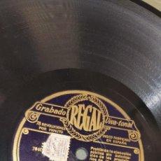 Discos de pizarra: DISCO 78 RPM - GUTY CÁRDENAS & J. AÑEZ CON GUITARRAS - LA REPÚBLICA EN ESPAÑA - PIZARRA. Lote 267509534