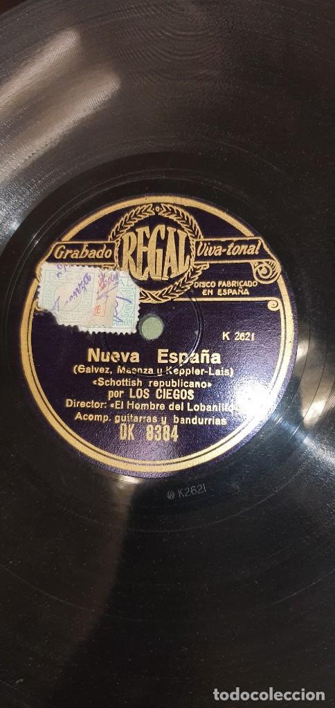 DISCO 78 RPM - LOS CIEGOS - HIMNO A LOS MÁRTIRES DE JACA / NUEVA ESPAÑA - REPÚBLICA - PIZARRA (Música - Discos - Pizarra - Otros estilos)