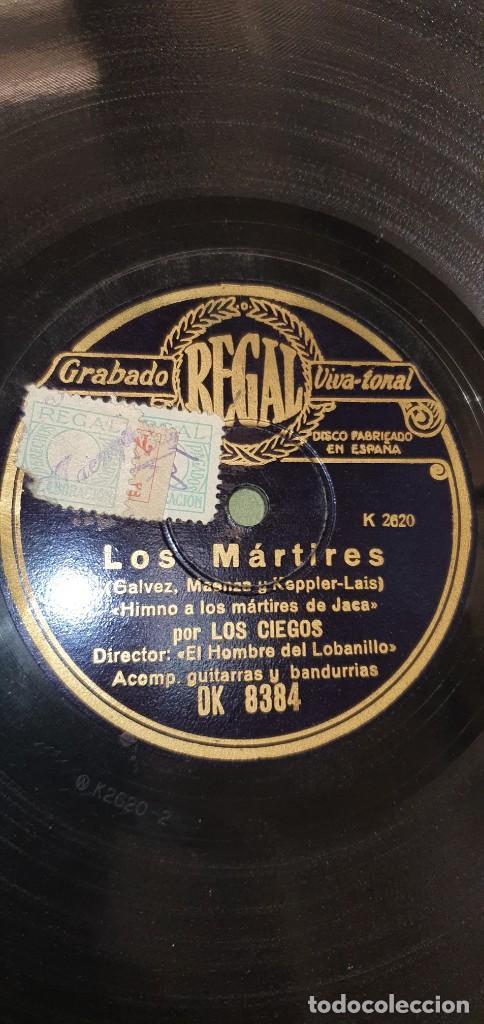 Discos de pizarra: DISCO 78 RPM - LOS CIEGOS - HIMNO A LOS MÁRTIRES DE JACA / NUEVA ESPAÑA - REPÚBLICA - PIZARRA - Foto 2 - 267510249