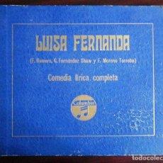 Discos de pizarra: LUISA FERNANDA. COMEDIA LÍRICA COMPLETA. COLUMBIA. 6 DISCOS. EN PERFECTÍSIMO ESTADO.. Lote 269702913