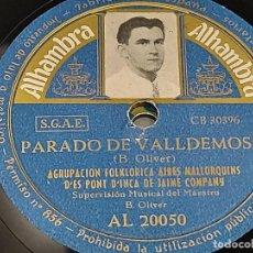 Discos de pizarra: PIZARRA !! AGRUPACIÓN FOLKLORICA AIRES MALLORQUINS D'ES PONT D'INCA DE JAIME COMPANY / LEER. Lote 274843988