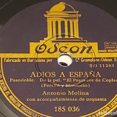 Disques en gomme-laque: PIZARRA !! ANTONIO MOLINA / ADIOS A ESPAÑA - CANTIÑA / ODEON / LEER. Lote 274852123