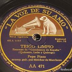 Dischi in gommalacca: PIZARRA !! PEPE PINTO / TRIGO LIMPIO - CANTES DE MI VENTA / LA VOZ DE SU AMO / LEER. Lote 274859183