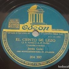 Discos de pizarra: PIZARRA !! JESÚS GOIRI / EL CRISTO DE LEZO - LA AVECILLA / ODEON / LEER. Lote 274863608