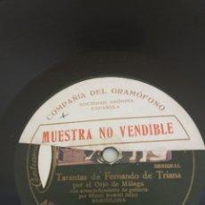 Disques en gomme-laque: DISCO FLAMENCO DE PIZARRA. Lote 275116958