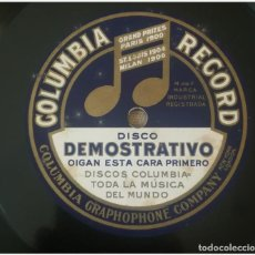 "Discos de pizarra: DISCO DEMOSTRATIVO PIZARRA DE COLUMBIA RECORD. DOS CARAS. 25.5 CM DIÁMETRO (10 ""). RARO. Lote 276418818"