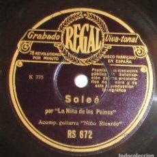 Discos de pizarra: LA NIÑA DE LOS PEINES Y EL NIÑO RICARDO. SOLEÁ Y SOLEARES. 78 R.P.M. MUY RARO.. Lote 276540368