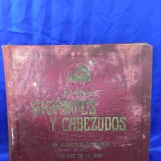 Discos de pizarra: GIGANTES Y CABEZUDOS EN DISCOS ELECTRICOS MARCA LA VOZ DE SU AMO 4 DISCOS. Lote 276648858