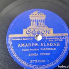 Discos de pizarra: DISCO GRAMÓFONO ODEÓN PASODOBLE GUITARRA ESPAÑOLA ORIGINAL NO COPIA. REF.AUTO. Lote 277124508