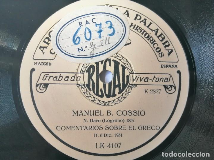 MANUEL BARTOLOMÉ COSSIO - COMENTARIOS SOBRE EL GRECO / LA EDUCACIÓN DEL NIÑO - ARCHIVO DE LA PALABRA (Música - Discos - Pizarra - Otros estilos)