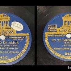 Discos de pizarra: PIZARRA !! RAFAEL MEDINA / ARRULLO DE AMOR-NO TE IMPORTE SABER / ODEON / 25 CM / BUEN ESTADO.. Lote 289210858