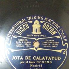 Discos de pizarra: MORENO. JOTA DE CALATAYUD. JOTA DE LA VIRGEN DEL PILAR. Lote 289219813