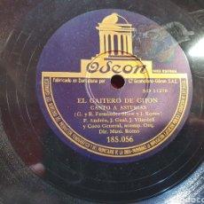 Discos de pizarra: BAQUELITA DISCO DE PIEDRA ASTURIAS. Lote 291004228