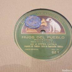 Discos de pizarra: HIJOS DEL PUEBLO ANARQUISTA 78 RPM. Lote 295518298