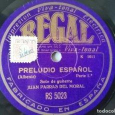 Discos de pizarra: JUAN PARRAS DEL MORAL - PRELUDIO ESPAÑOL (ALBENIZ) SOLO GUITARRA - RS 5023. Lote 295997408